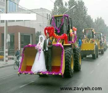 عكس هاي زيبا از ماشین عروس!
