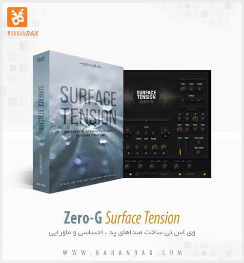 دانلود وی اس تی ساخت صداهای پد Zero-G Surface Tension