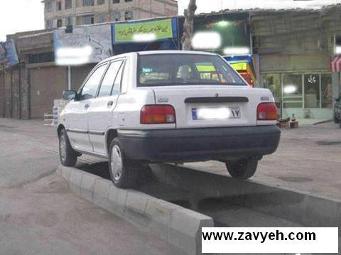 پاركهاي عجيب و غريب ماشين ها در ايران!