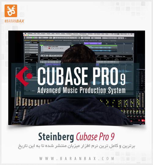 دانلود Steinberg Cubase Pro 9 - کیوبیس 9