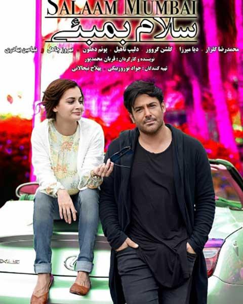 دانلود فیلم سلام بمبئی بالینک مستقیم