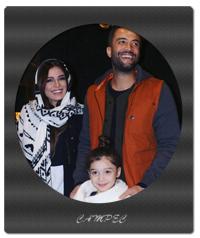 بنیامین بهادری با همسر و دخترش