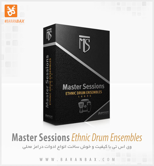 دانلود وی اس تی درامز Heavyocity Master Sessions Ethnic Drum Ensembles