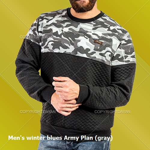 خريد بلوز پاييزه مردانه خاكستري طرح ارتشي