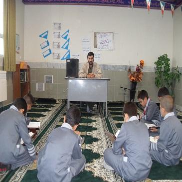 جلسات قرآن