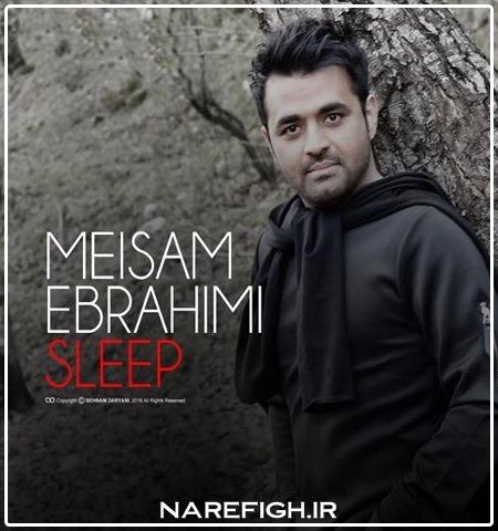 دانلود آهنگ خواب از ممیثم ابراهیمی با کیفیت 128 و 320