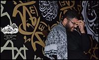 حامد تقی زاده