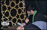 حاج سیدمحمد حسین سیداخلاقی