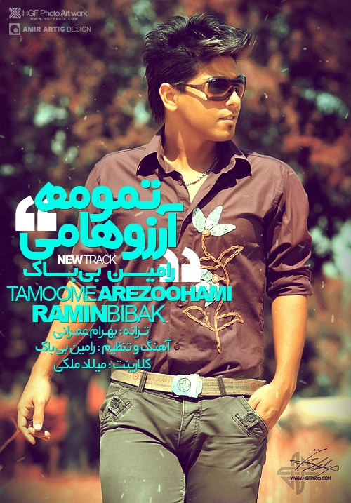 Ramin Bibak - Tamoome Arezouhami