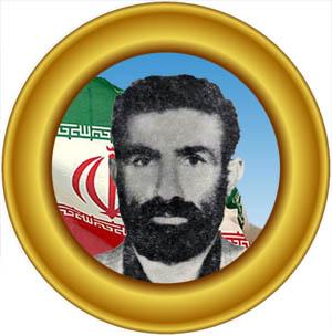 شهید محمد جمالی نژاد