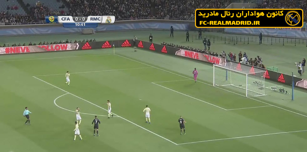 <h3>خلاصه بازی کلاب آمریکا 0-2 رئال مادرید</h3>