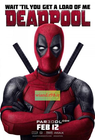 دانلود فیلم خارجی Deadpool 2016 با دوبله فارسی