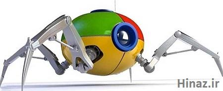 خزشگر گوگل