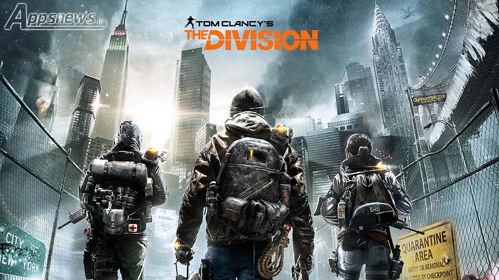 بازی The Division به مدت 3 روز رایگان شد!