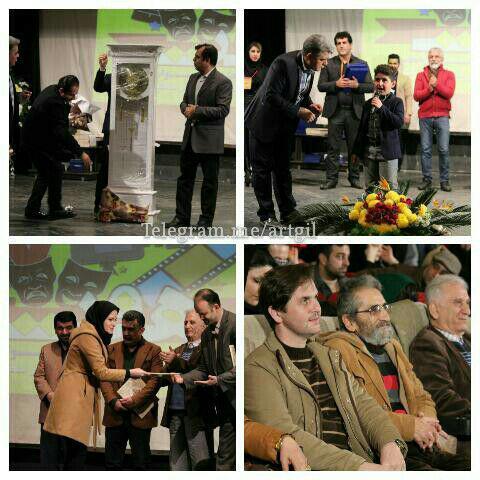 اختتامیه جشنواره سینمایی هفت برگزار شد.