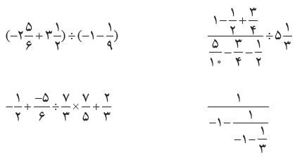 پاسخ تمرینات ریاضی نهم صفحه 22