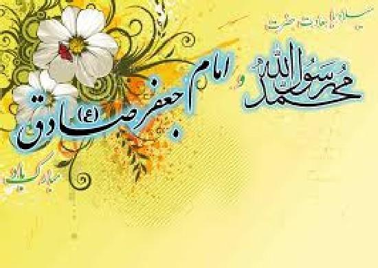 http://s9.picofile.com/file/8278841076/M3L8DE_MOHAMMAD_VA_JA_AFARE_S8DEQ_1.jpg