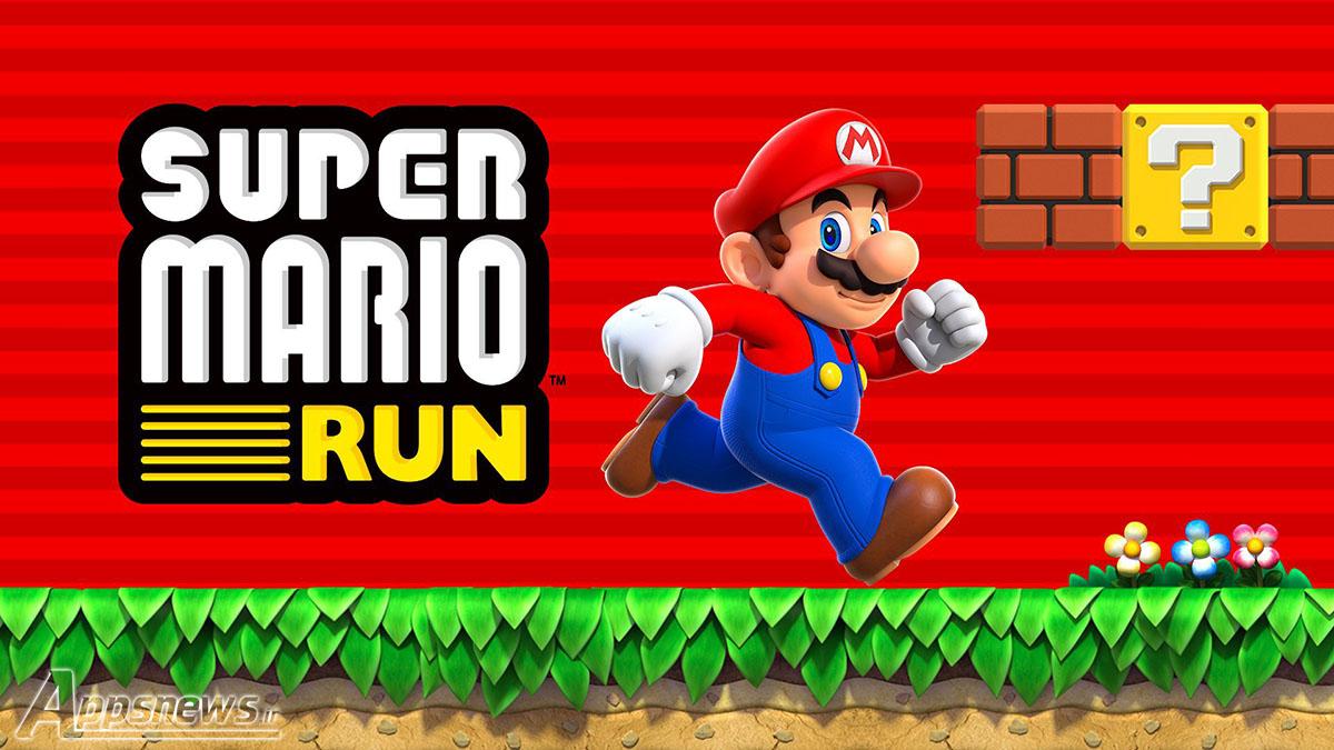 شکسته شدن رکورد بیشترین دانلود در روز عرضه توسط Super Mario Run