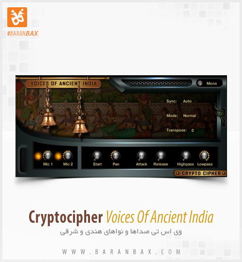 دانلود وی اس تی سازهای هندی Cryptocipher Voices Of Ancient India