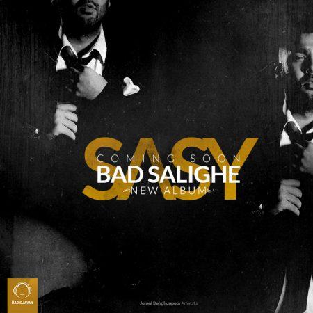 دانلود آلبوم جدید ساسی به نام بد سلیقه