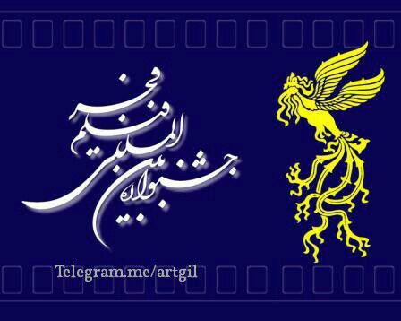 فهرست کامل بیش از نود فیلم متقاضی سی و پنجمین جشنواره فیلم فجر منتشر شد.