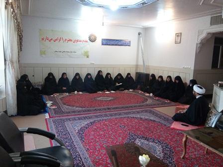 برگزاری جلسه ستاد خواهران نماز جمعه در دفتر امام جمعه