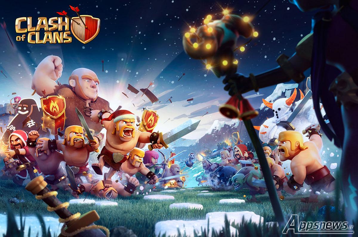 دانلود بازی Clash of Clans v8.709.2 برای iOS