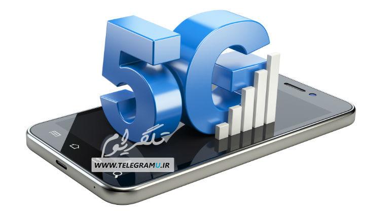 اینترنت 5G|جزئیات و اخبار در مورد فایو جی|اینترنت فایو جی|فایو جی کردن اینترنت