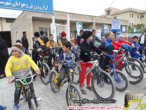 همایش دوچرخه سواری در نورآباد ممسنی