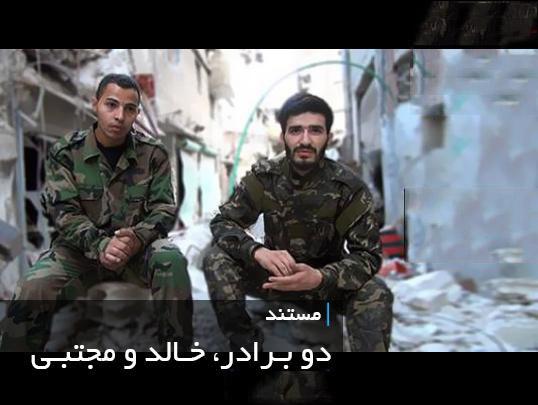 دانلود مستند دو برادر خالد و مجتبی