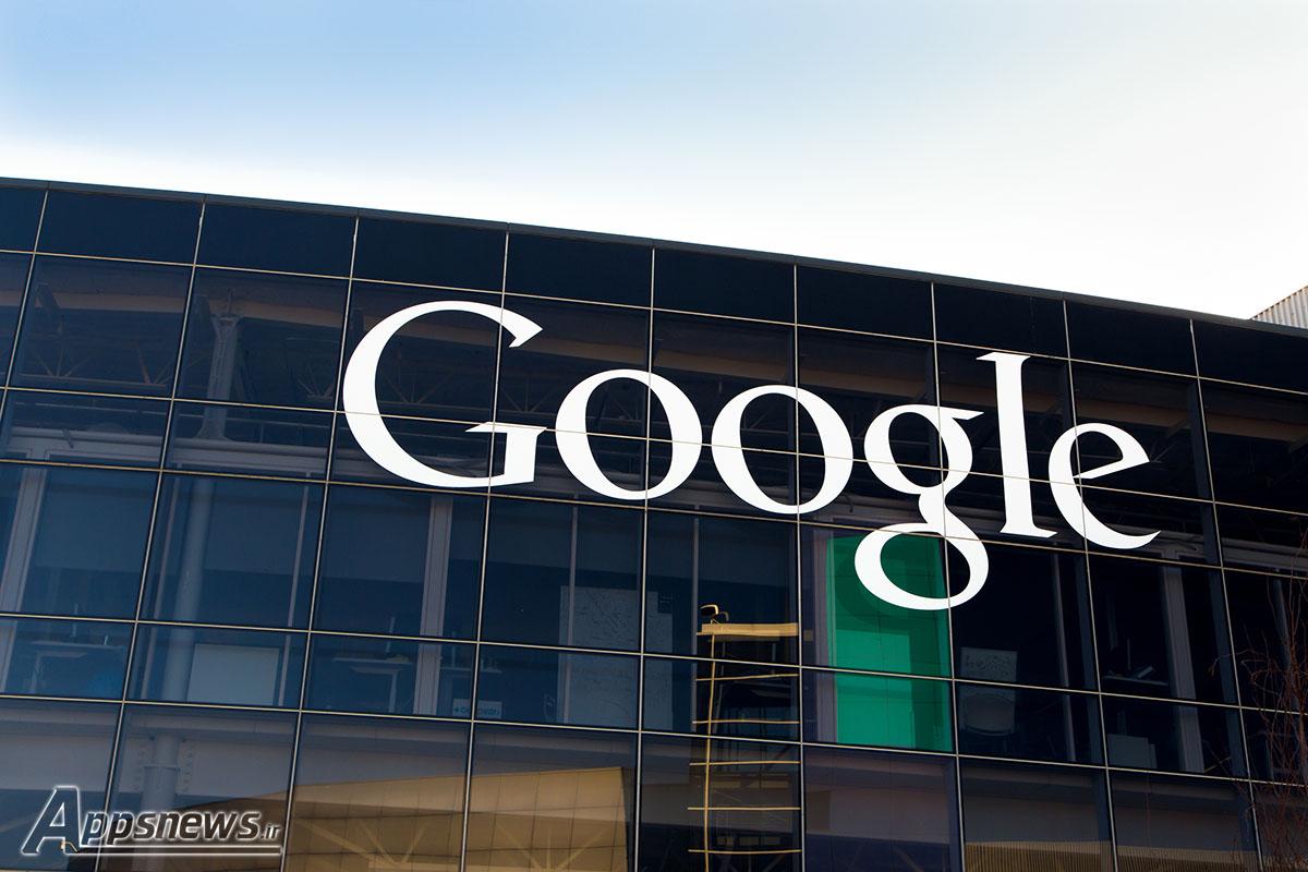 نصب برنامه جاسوسی از کارمندان، گوگل را به دادگاه کشاند