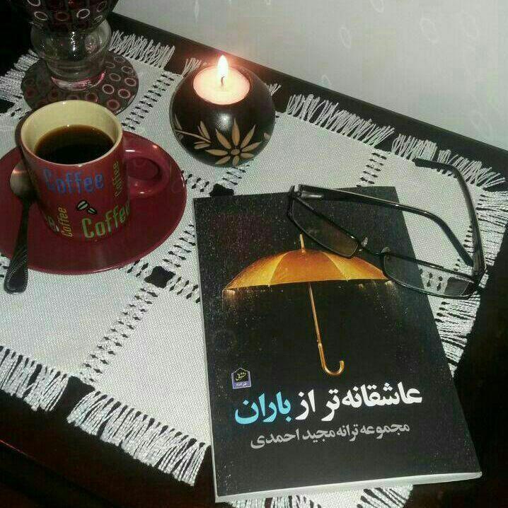 دانلود آهنگ خاطرات لعنتی از ملودی احمدی