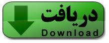 دانلود فایل فشرده pdf متن و ترجمه خطبه غدیر خم