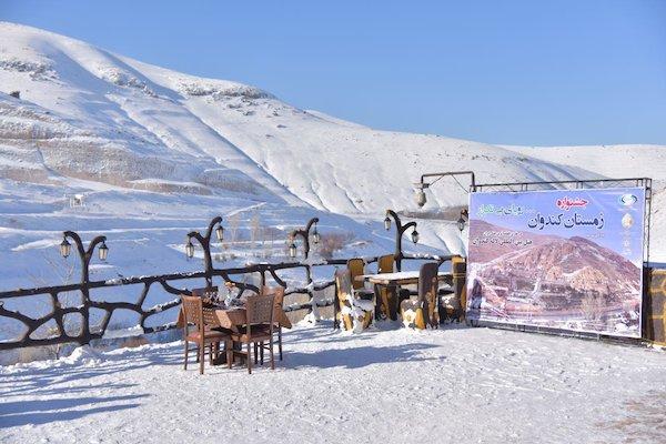 جشنواره زمستانی