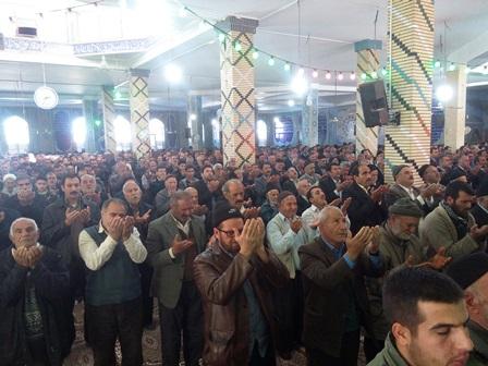 نماز عبادی سیاسی جمعه 3 دی ماه 95