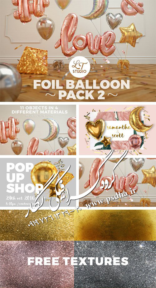 http://s9.picofile.com/file/8279676192/1470945693_foil_balloon_pack_2.jpg