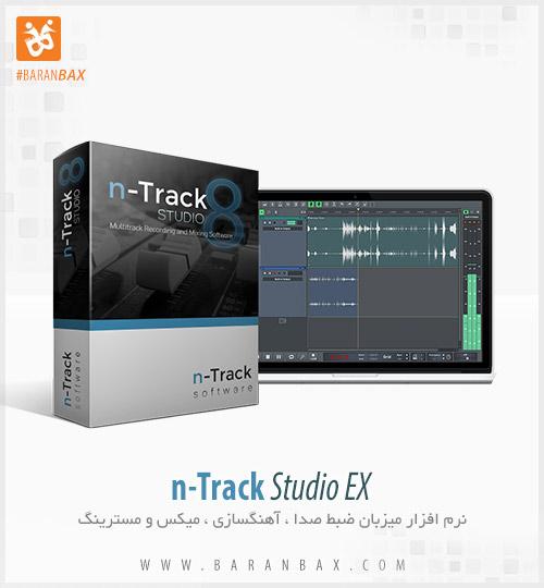 دانلود نرم افزار آهنگسازی و تنظیم n-Track Studio EX