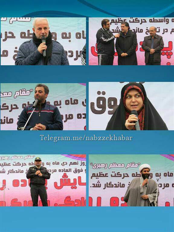 منطقه ۵ : برگزاری همایش پیاده روی شهرک مهر به مناسبت روز ۸ دی