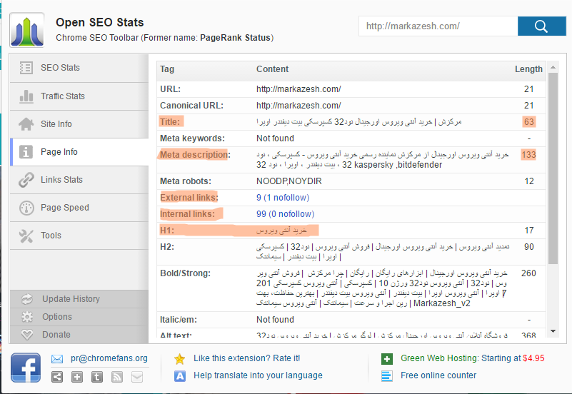 Screenshot 4 - ۱۵ اکستنشن مفید برای  کسب و کار آنلاین