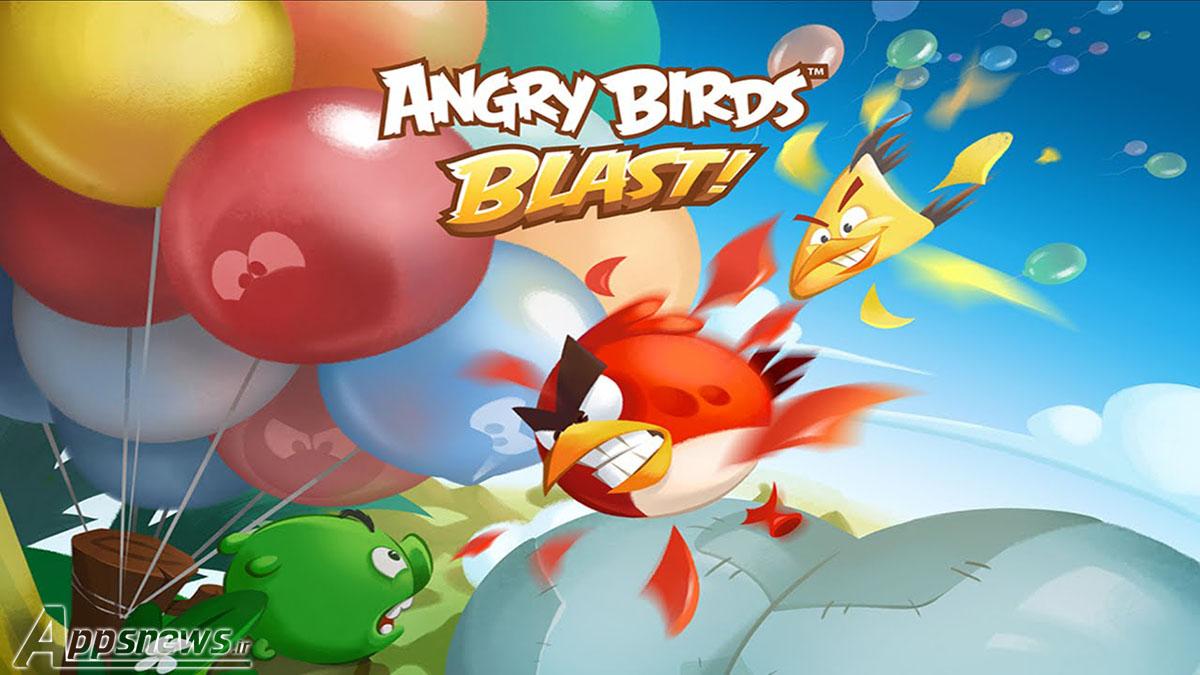 دانلود بازی Angry Birds Blast v1.2.3 برای iOS