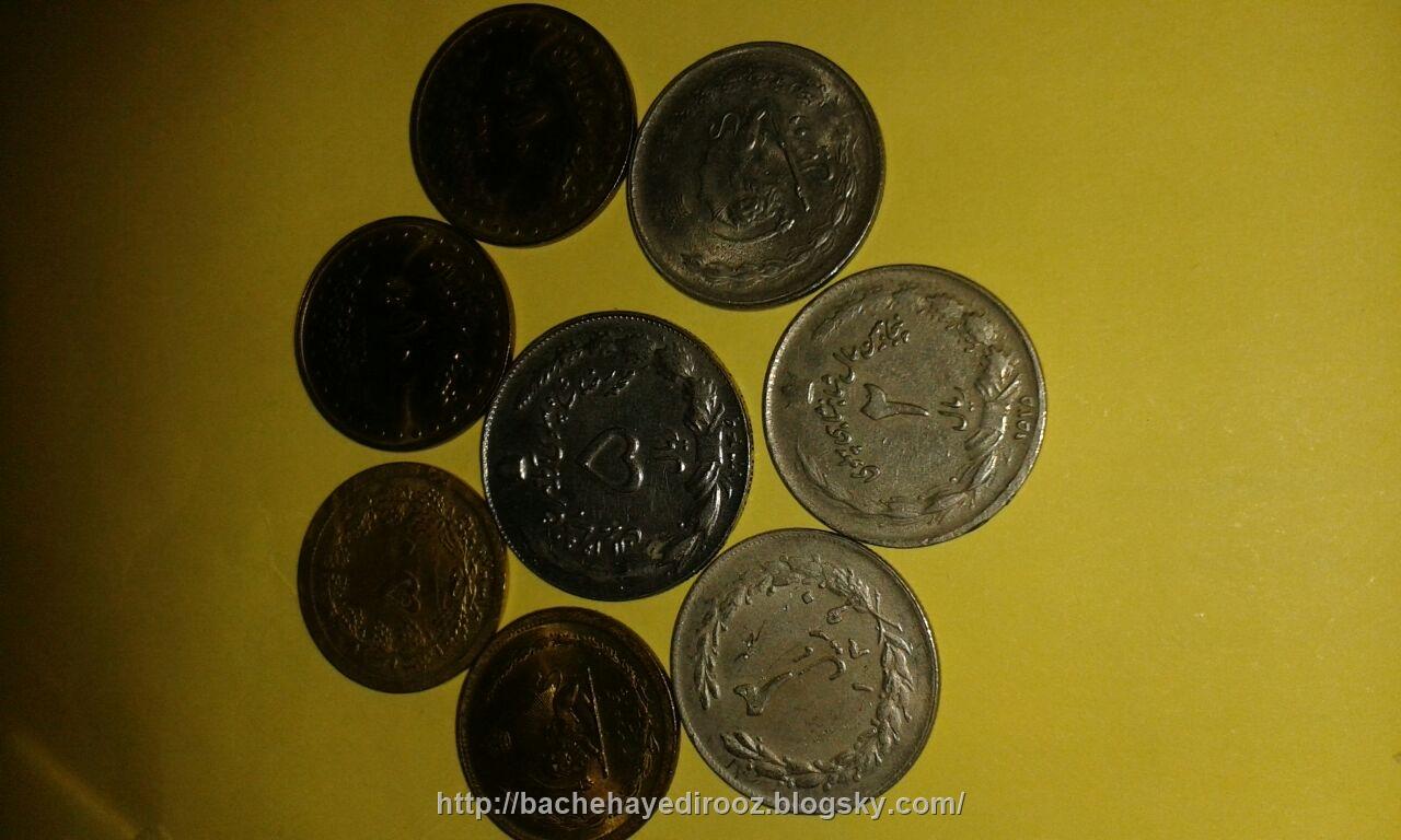 سکه ها قدیمی 4