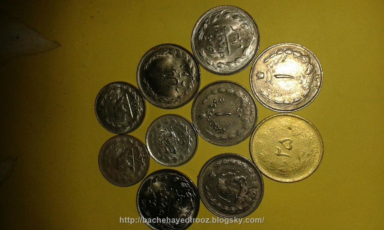 سکه های قدیمی شماره دو