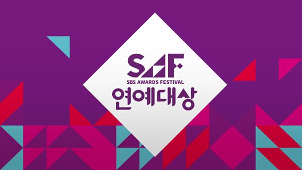 SBS Gayo Daejun 2016