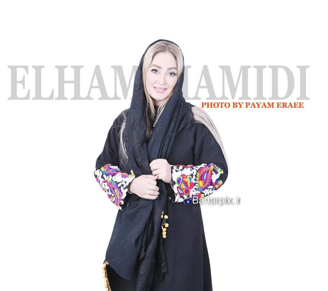 http://s9.picofile.com/file/8280169284/www_bartarpix_ir_elham_hamidi_day95_5_.jpg