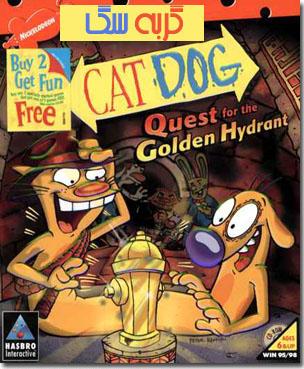 دانلود انیمیشن گربه سگ ۴ با دوبله فارسی