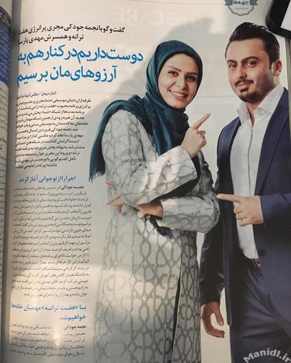 عکس جدید نجمه جودکی و همسرش مهدی پارسازاده