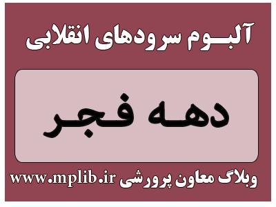 انتقال اکانت اینستگرام از یه گوشی به گوشی دیگر بصورت تصویری متن نمایشنامه درباره ی 22 بهمن