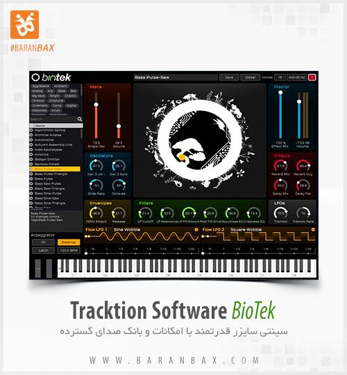 دانلود سینتی سایزر Tracktion Software BioTek