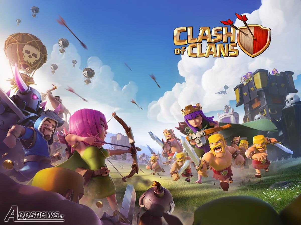 بازی Clash of Clans از کافه بازار حذف شد!