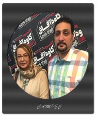 بیوگرافی لاله صبوری با همسرش پویا نظری